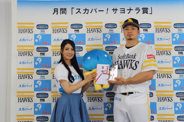 杉山翔大と吉村裕基、3・4月度「スカパー!サヨナラ賞」受賞 2枚目の写真・画像