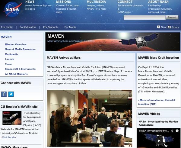NASA探査機「MAVEN」火星軌道到達!「おめでとう」と祝福の声 | CYCLE やわらかスポーツ情報サイト