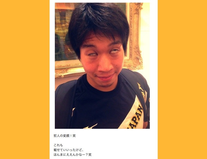 西勇輝の画像 p1_7