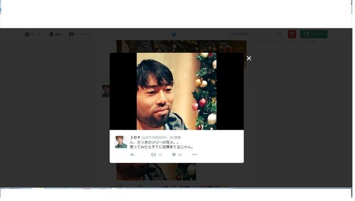 JOY、フットサル日本代表・滝田学を「泥棒」と間違える!? 1枚目の写真・画像