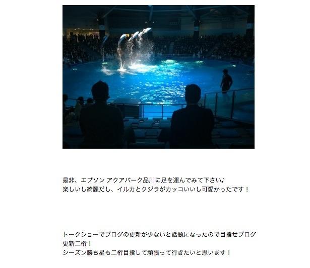 牧田和久の画像 p1_30