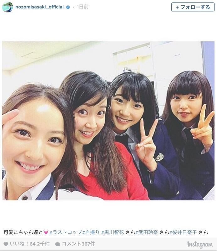 黒川智花の画像 p1_29