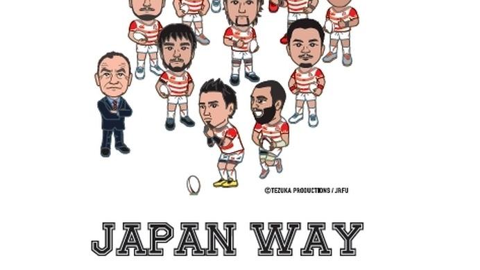 ラグビーW杯記念Tシャツ…日本代表選手がキャラクターに | CYCLE ...