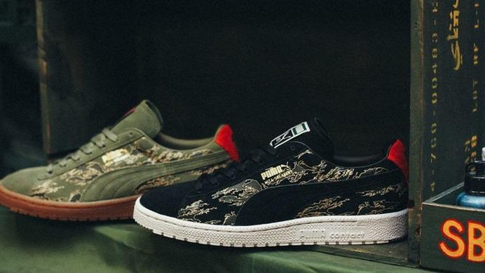 プーマ×mita sneakers、SBTGのコラボスニーカー | CYCLE やわらか ...