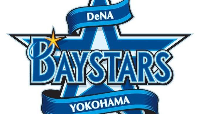 横浜DeNAベイスターズ DeNAが先発右腕ウィーランドを獲得、今季は3Aで14勝 | CYCL