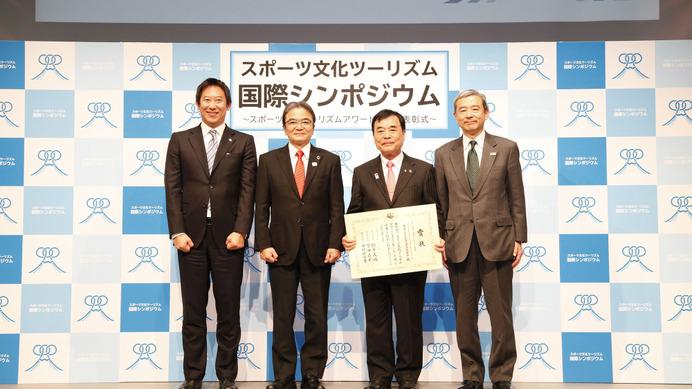 瀬戸内しまなみ海道を核としたサイクルツーリズムが大賞受賞…スポーツ文化ツーリズムアワード