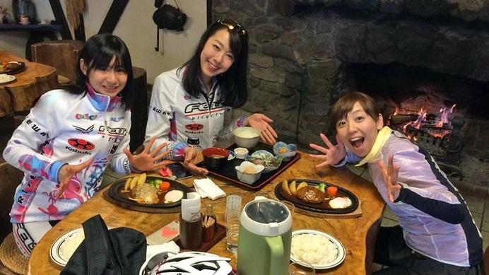 栃木・那須町の魅力を伝える「ちゃりん娘おもてなしサイクリング」地元FM局で3週連続放送