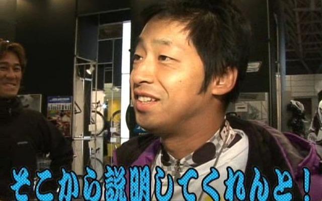 団長 (安田大サーカス)の画像 p1_13