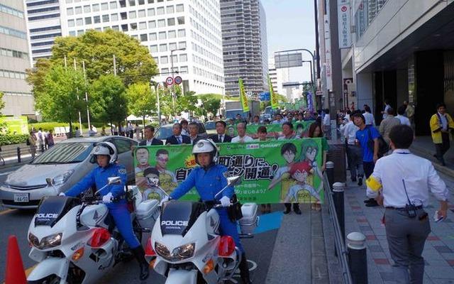 イベントが9月20日、大阪市中央 ...