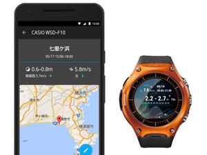 カシオ「WSD-F10」に波情報サービス…なみある?アプリ搭載へ 画像