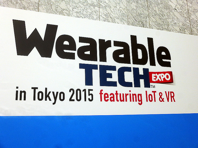 Wearable Tech Expo in Tokyo (2015年9月7日、東京・有明)