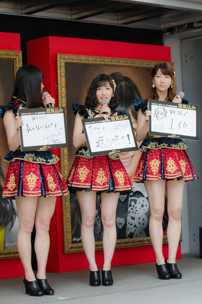 AKB48総選挙:篠田麻里子、壁になる! 「簡単につぶされない