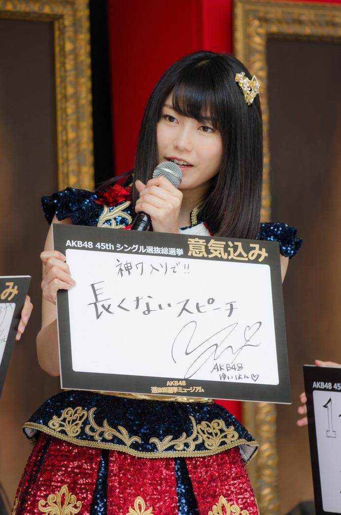 AKB48総選挙ミュージアムの見所は?横山由依、渡辺麻友、柏木