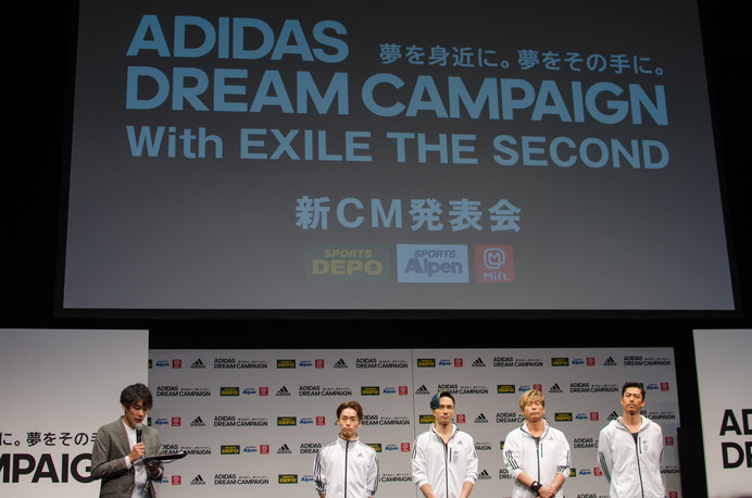 『ADIDAS DREAM CAMPAIGN With EXILE THE SECOND』新CM発表会(2016年10月20日)
