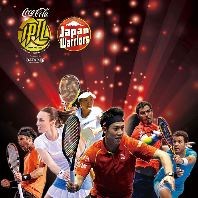 テニスの団体戦「Coca-Cola INTERNATIONAL PREMIER TENNIS LEAGUE」