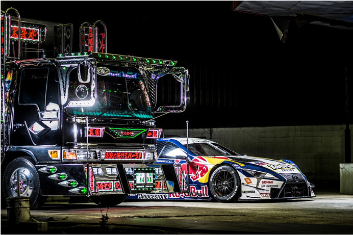 レッドブル、SUPER GT「LEXUS TEAM KeePer TOM'S」マシン公開