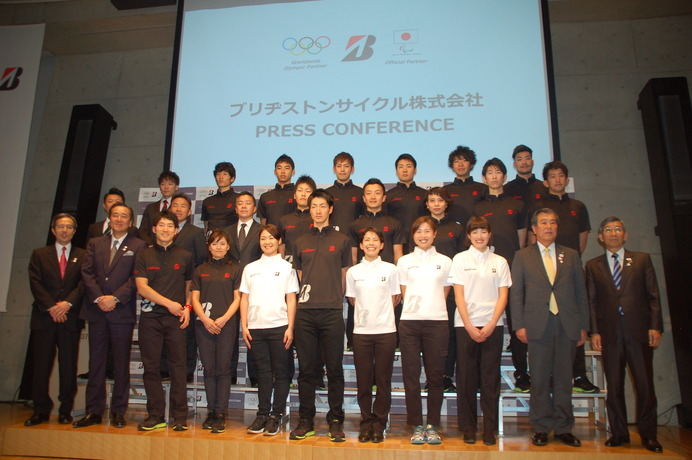 「TEAM BRIDGESTONE Cycling」発足発表会
