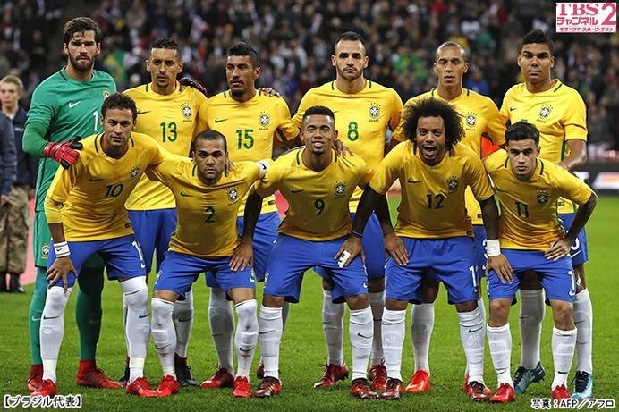 サッカーブラジル代表、ドイツ代...