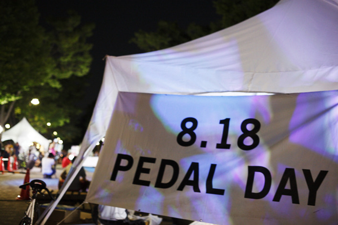 PEDAL DAYS of SUMMER 2014