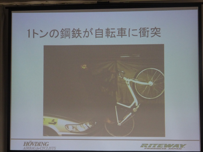 HOVDINGの記者会