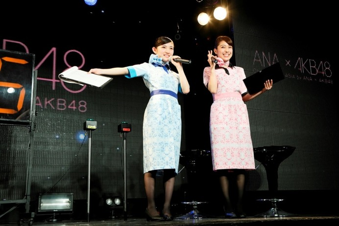 AKBメンバーがANA新制服を着て登場「Challenge for ASIA by ANA x AKB48 in Tokyo」