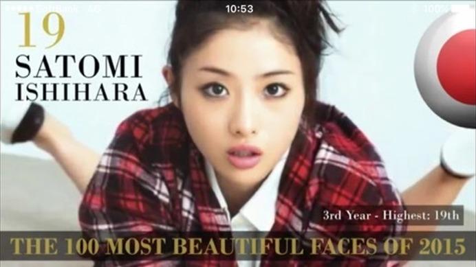 顔 世界 美しい で 100 最も