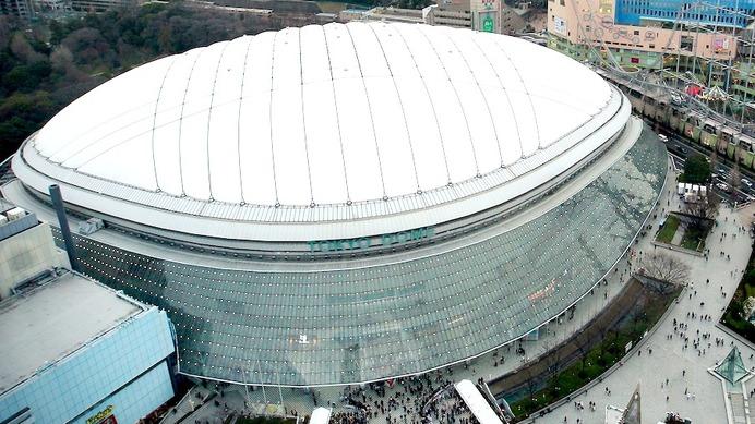 東京 ドーム 改修