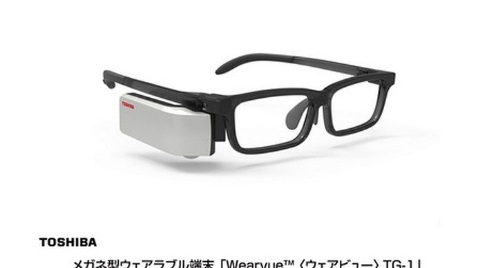 「Wearvue TG-1」外観