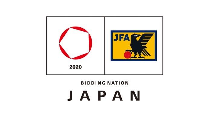 FIFAフットサルワールドカップ20...