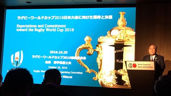 御手洗冨士夫ラグビーワールドカップ2019組織委員会会長「2019年大会の経済効果は4200億円と推定」