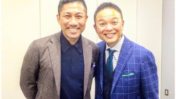 前園真聖、鹿児島の大先輩・恵俊彰と満面の笑みで2ショット | CYCLE ...