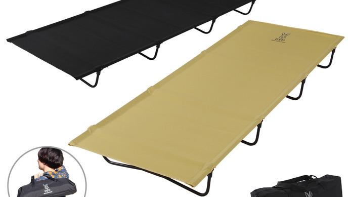 アウトドア用折りたたみベッド「バッグインベッド」発売…軽量で