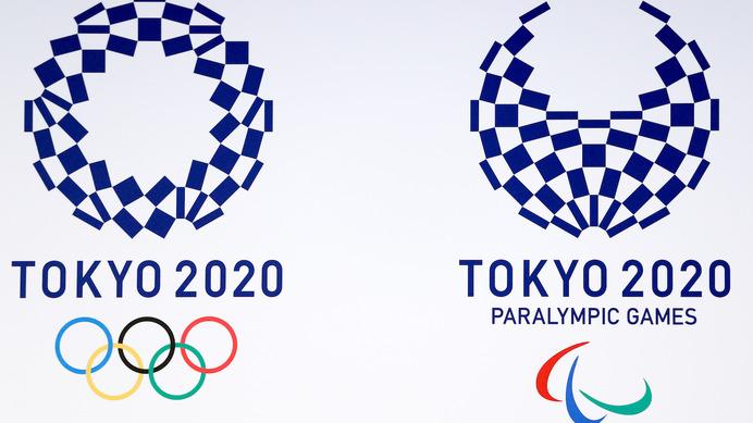 2020年東京オリンピック・パラリンピックのエンブレム
