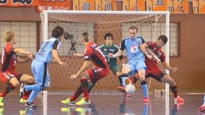 日本フットサルリーグ」2017/201...