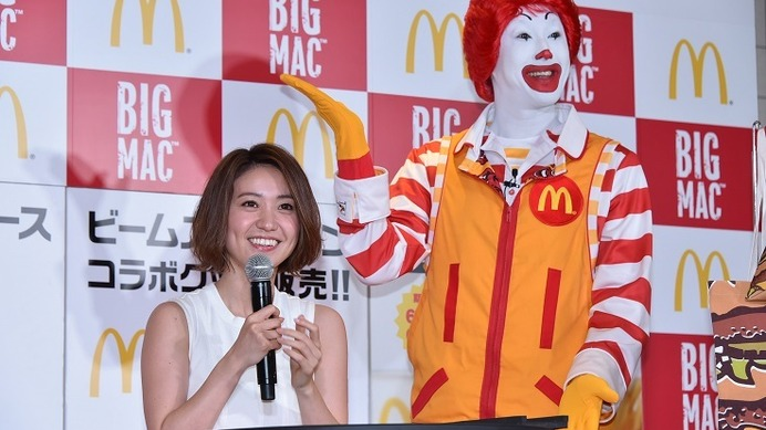 大島優子、ドナルドにツボる…「...