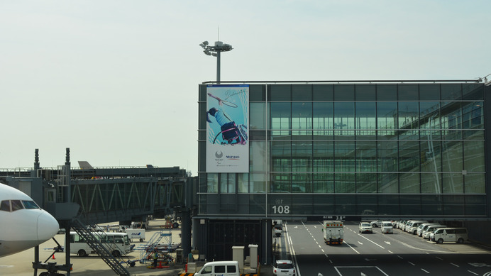 東京オリンピック応援ボード、羽田空港国際線旅客ターミナル ...