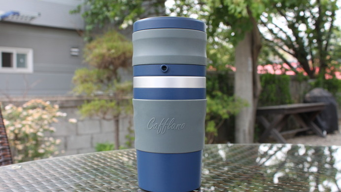 Cafflano All-in-one Tumbler