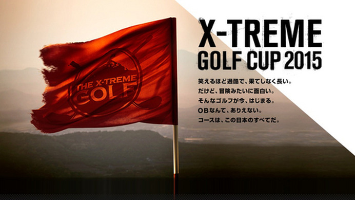 X-TREME GOLF CUP 2015