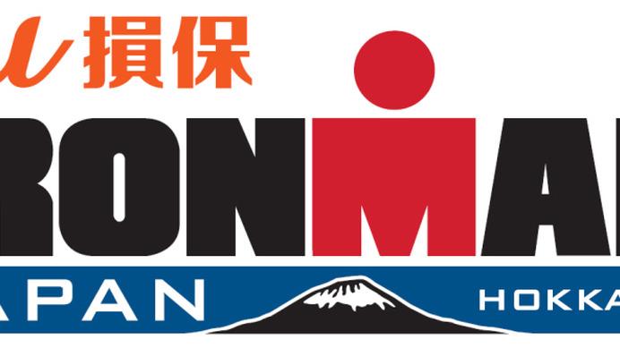 アイアンマン・ジャパン北海道の冠スポンサーに「au損害保険」が決定 ...