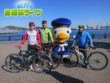 安田大サーカス団長が自転車で三浦半島を巡る「快汗!自転車ライフ」無料配信 画像