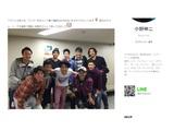 小野伸二&稲本潤一ら、ナオトインティライミのライブへ…「感動と刺激をもらって」 画像