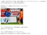 香川真司、日本代表デビューのキリンカップを振り返る「必死だった」 画像