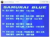 槙野智章、キリンカップ日本代表に「刺激を与えてくれている代表メンバー!」 画像