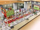 日本ダービーパブリックビューイング開催…新宿高島屋の「THE DERBY CASTLE」 画像