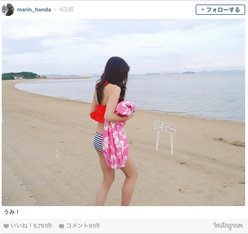 Instagram 本田 望 結