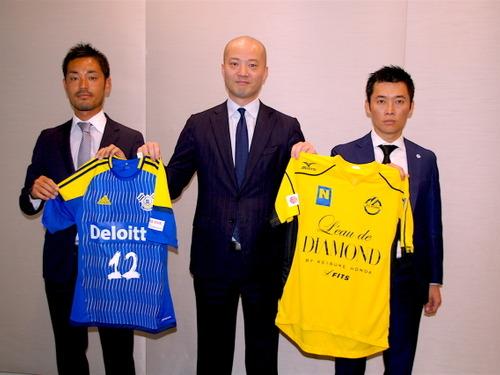 本田圭佑vs岡田武史…両者がオーナーを務めるチームが対戦、収益は熊本へ 画像