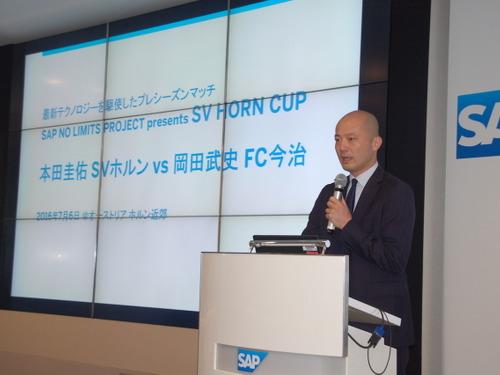 「日本は周回遅れだからこそチャンスがある」…デジタル時代のスポーツ産業 画像