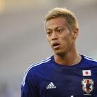 サッカー日本FIFAランク52位に陥落…「順当」「上位は無理」「80位くらいじゃない」など厳しい声 画像