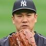田中将大、ヤンキースの命運を託される…20勝左腕との投げ合いに挑むの画像