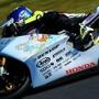 全日本ロード最終戦、Hot Racingが「ああっ女神さまっ」コラボ…11月2日 鈴鹿の画像